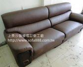 把沙發修理好,徹底除掉影響家人健康的因素