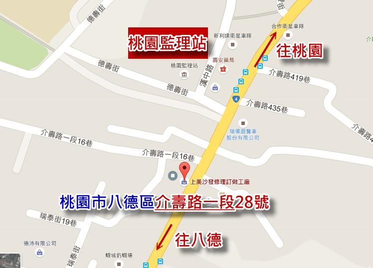 上美沙發工廠地圖