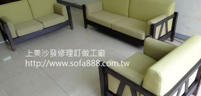 椅墊,沙發椅墊,木製沙發椅墊訂做
