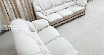沙發修理 採用超耐磨皮革(防貓抓皮)