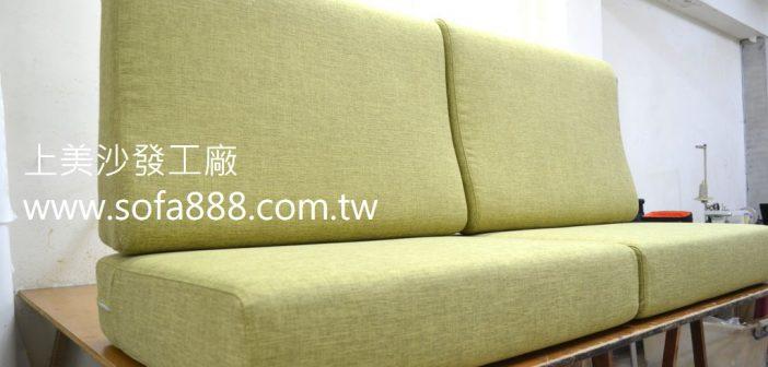 專業椅墊訂作源自於沙發工藝